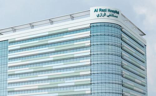 Al Razi Orthopaedic Hospital. Kuwait